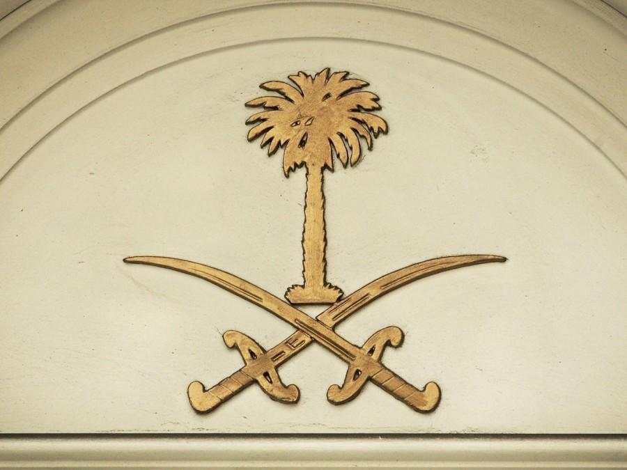 السعودية تفرض ضريبة دخل على الأجانب Shafaqna Lebanon شفقنا لبنان