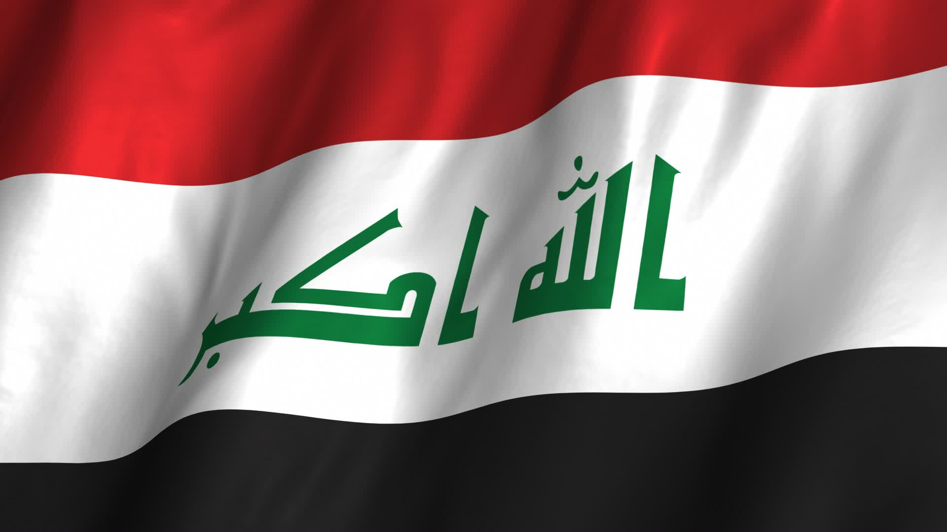 العراق: مجلس الأمن الوطني يقرر نشر قوات على الحدود مع تركيا